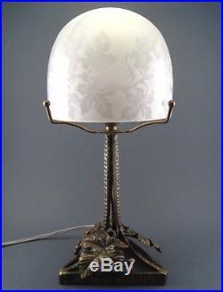 Champignon Decolt; Ancienne gt; À Lampe Poser Luminaire Art 35ARqj4L
