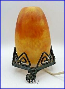 DAUM NANCY Belle lampe veilleuse art nouveau-art deco-muller-schneider-gallé