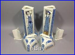 DUCHAUSSY Porcelaine Limoges Paire lampe brûle parfum Art Déco Expo colonie 1931