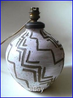 Edouard Cazaux rare lampe Art Déco moderniste 1930