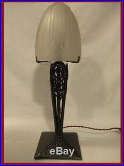 LAMPE ART DÉCO SIGNÉ SONOVER HENRI FOURNET LE FER FORGÉ 1930 lamp degué muller