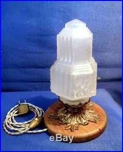 LAMPE PLAFONNIER GLOBE BUILDING VERRE MOULE MULLER, HUBENS SOCLE BRONZE et CHENE