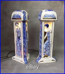 Lampe Brûle Parfum Art Deco Signée Duchaussy En Porcelaine De Limoge