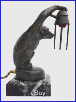 Lampe Veilleuse Art Deco Max Le Verrier Boubou à La Lanterne Singe Mascotte auto