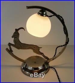 Lampe art déco en métal chromé