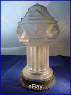 Müller Frères, Lampe modèle'cristal de roche' vers 1930
