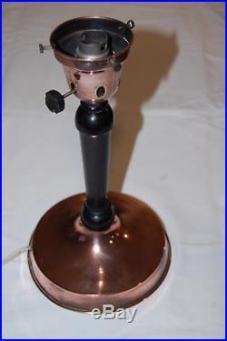 RARE Lampe Bauhaus ILRIN Art Déco 1920 1930 modèle n°124