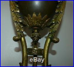 Rare Immense Lampe A Petrole Bronze Napoleon III Tete De Bouc