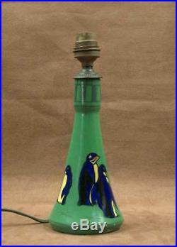 Superbe Lampe Art Deco Decor De Pingouins Henri Delcourt Boulogne Sur Mer